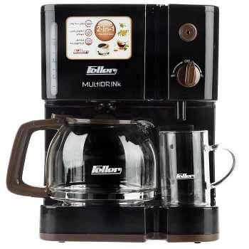 خرید 48 مدل بهترین قهوه ساز [حرفه ای و خانگی] ارزان قیمت در بازار