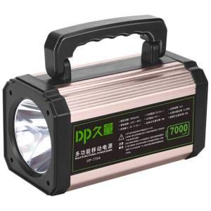 47 مدل چراغ اضطراری شارژی [قوی و باکیفیت] ارزان قیمت + خرید
