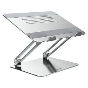خرید 38 مدل پایه نگهدارنده لپ تاپ [شیک و مقاوم] ارزان قیمت در بازار