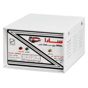 خرید 47 مدل بهترین محافظ یخچال و تلویزیون و کامپیوتر [ایمن] و ارزان قیمت